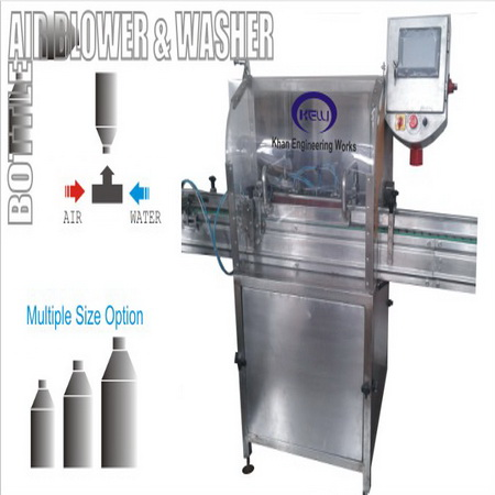 AirBLower Washer